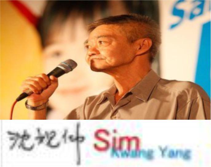 Sim Kwang Yang - SKY