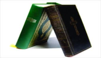 Bible and Koran